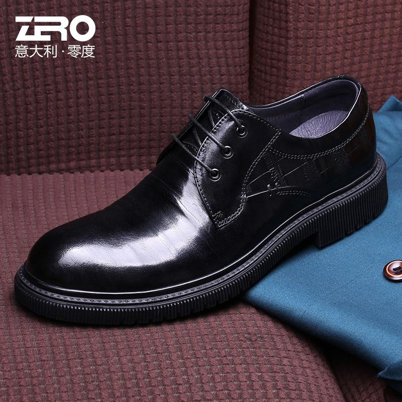 Zero零度皮鞋2018秋季新品时尚英伦大头鞋工装鞋商务休闲皮鞋男鞋