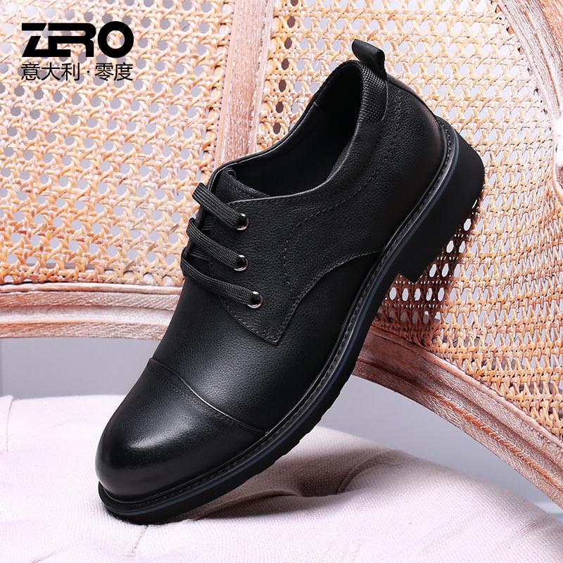Zero零度休闲皮鞋2018秋冬新品真皮商务圆头休闲鞋男英伦青年鞋子