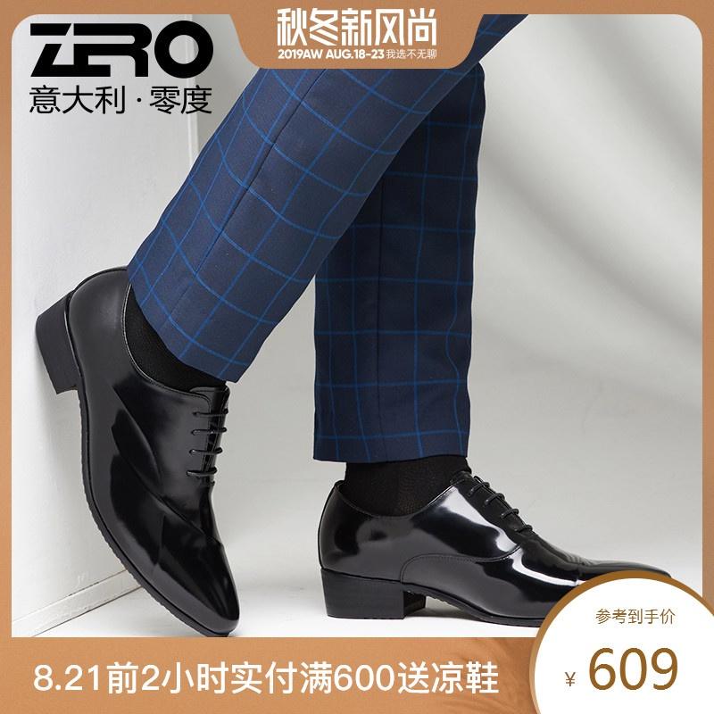 Zero零度皮鞋男秋季透气商务正装大码男士韩版真皮青年低帮德比鞋