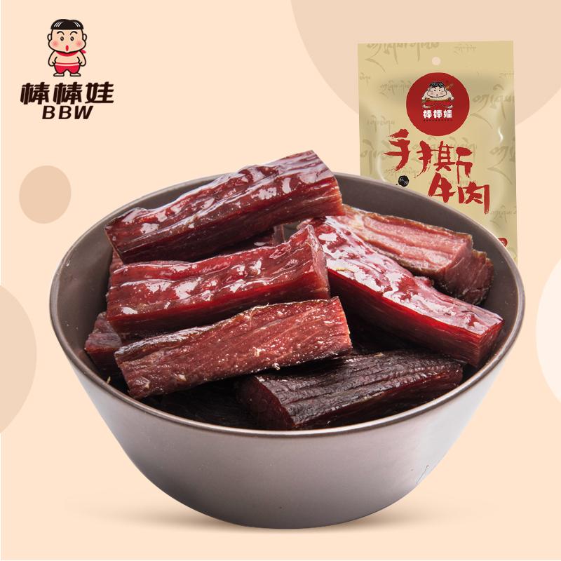 牛肉干 棒棒娃手撕牛肉干46g风干熟食四川特产小吃零食真空小包装