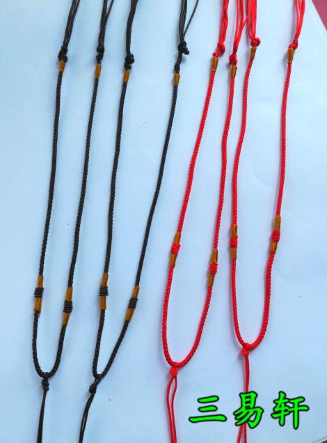 三易轩 吊坠/项链配件纯手工编织吊坠挂绳红色/咖啡色玉绳一条