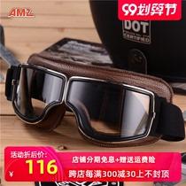 其他头盔不可用头盔加长镜片挡风镜片103B102B头盔BEON