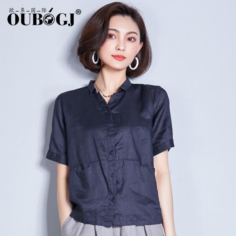 欧帛国际正品高档新款女装短袖衬衫