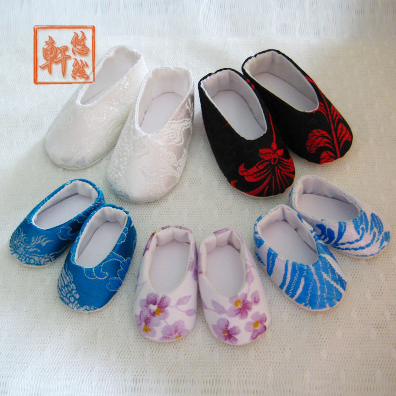 Youran Xuan BJD baby shoes ancient Chinese clothing shoes customized BJD accessories ancient shoes woven brocade shoes