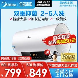 美的官方60升小型抑菌电热水器50升家用卫生间速热储水淋浴洗澡X1图片