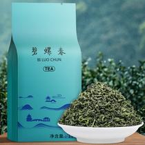 绚绿茶叶2020年春茶碧螺春新茶高山绿茶浓香型散装袋装125g