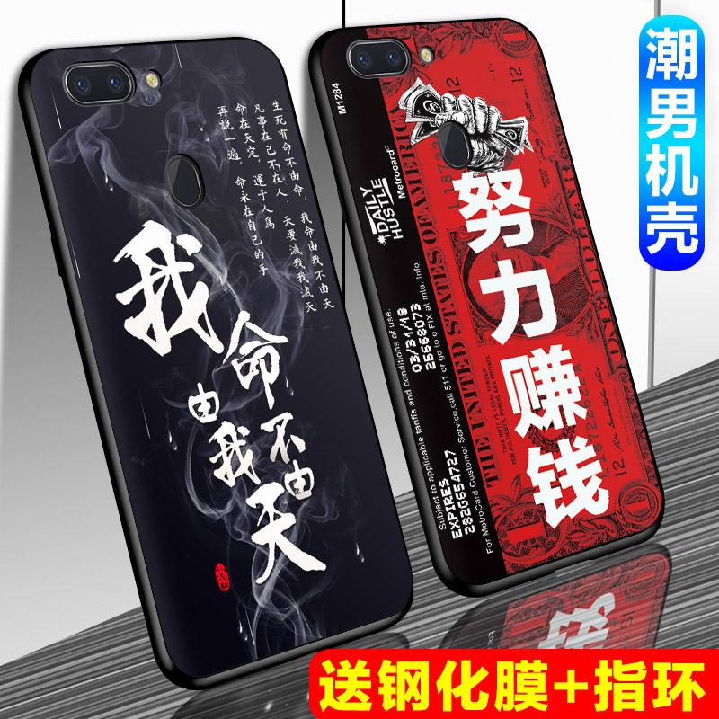 Внутриигровые ресурсы China Game Center Артикул 562798879338