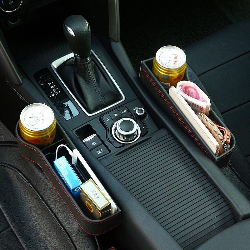 汽车用品多功能中控置物盒车内座椅夹缝手机收纳盒车载缝隙储物箱