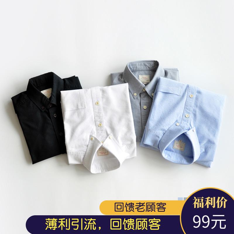 沾酱 6色原创经典修身衬衣 男士牛津纺长袖全棉纯色衬衫 余文乐