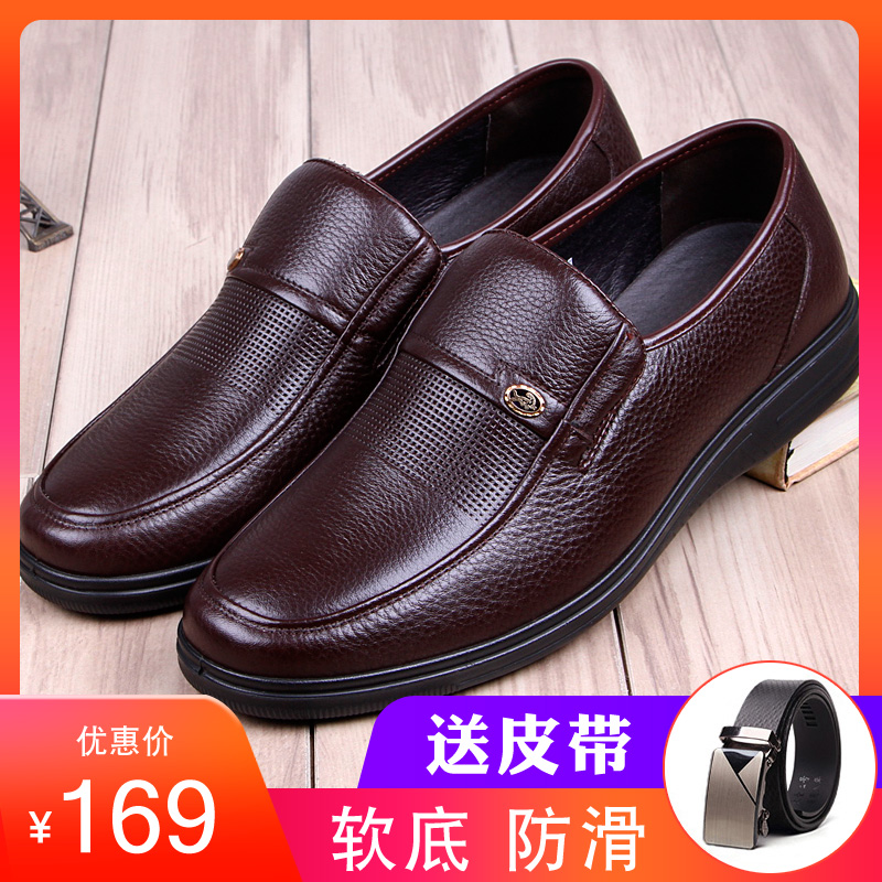 Fathers shoes 40 mens 50th birthday present middle aged leather soft soled old peoples spring middle aged and old peoples shoes