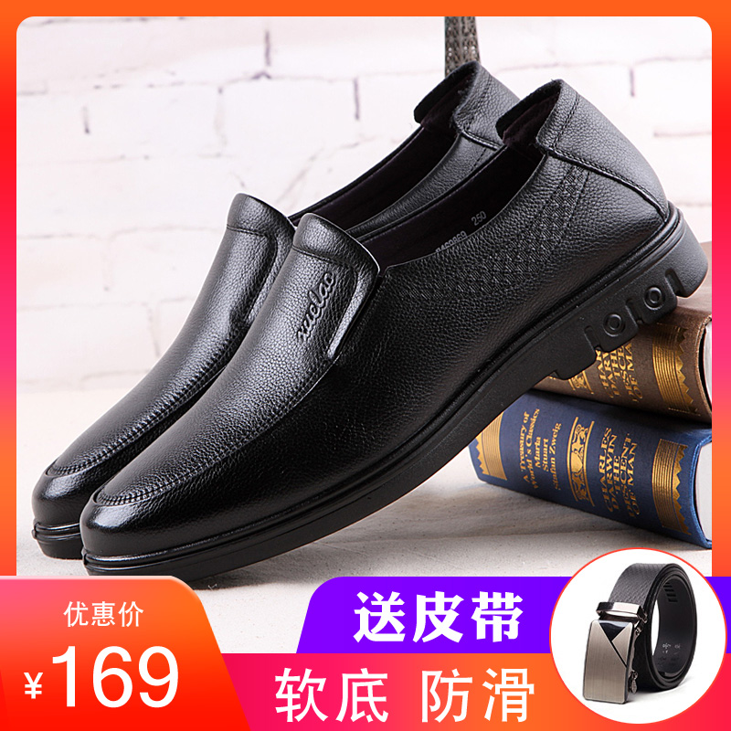 Dad shoes 40 men 50 casual 60 middle aged winter breathable leather shoes for the elderly with soft soles