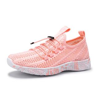 回力女鞋运动鞋2020夏季新款透气网面休闲鞋女软底轻便网眼懒人鞋