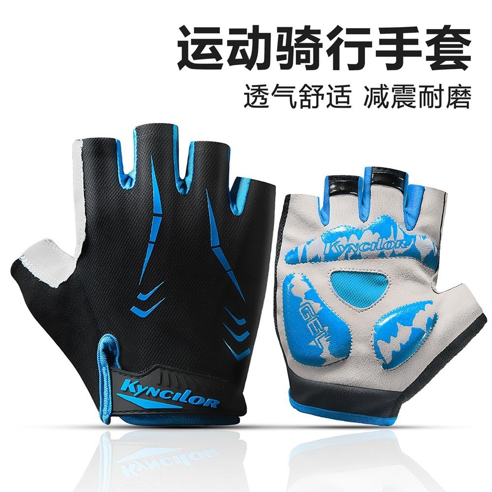 Мужские перчатки без пальцев Артикул 616922066985