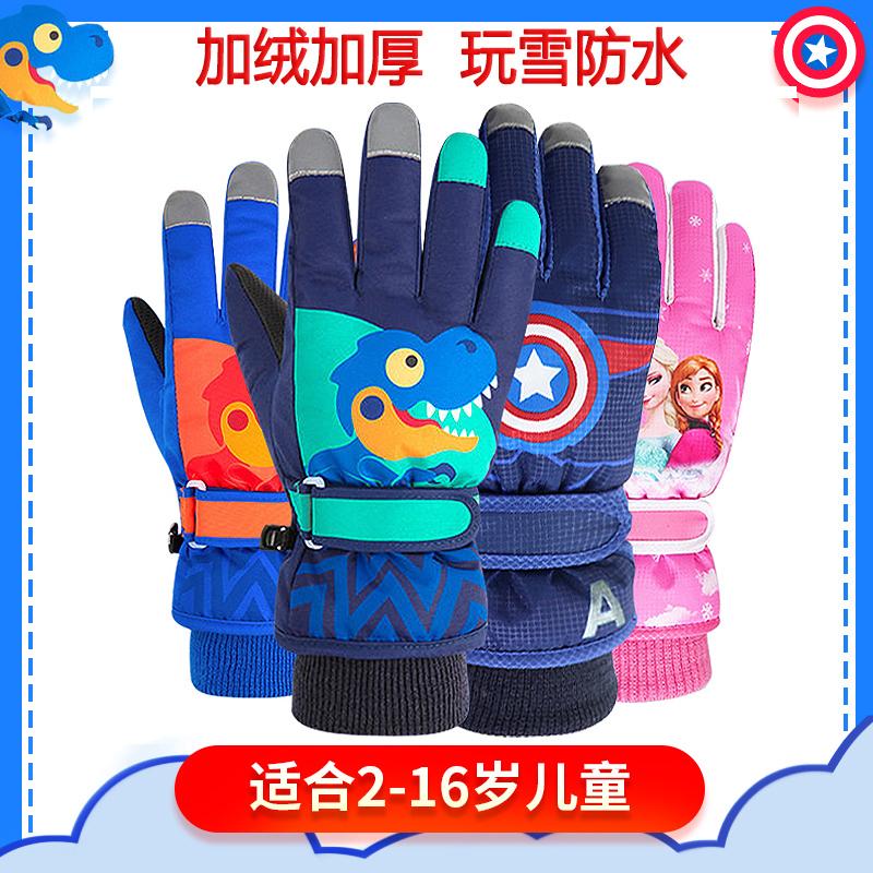 儿童手套冬男童防水 男孩保暖手套卡通滑雪手套加绒保暖玩雪女冬