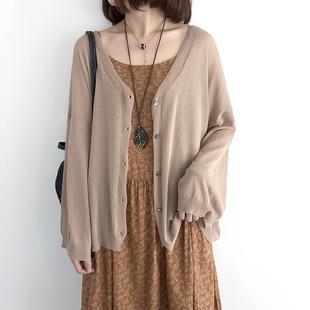 中长款 亚麻针织开衫 女夏季 薄款 冰丝防晒衣外套空调衫 外搭宽松大码
