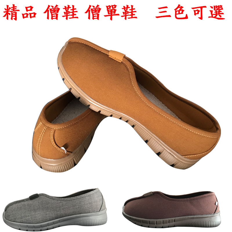 Cotton and hemp soft sole comfortable and breathable spring, summer, autumn and winter monk shoes