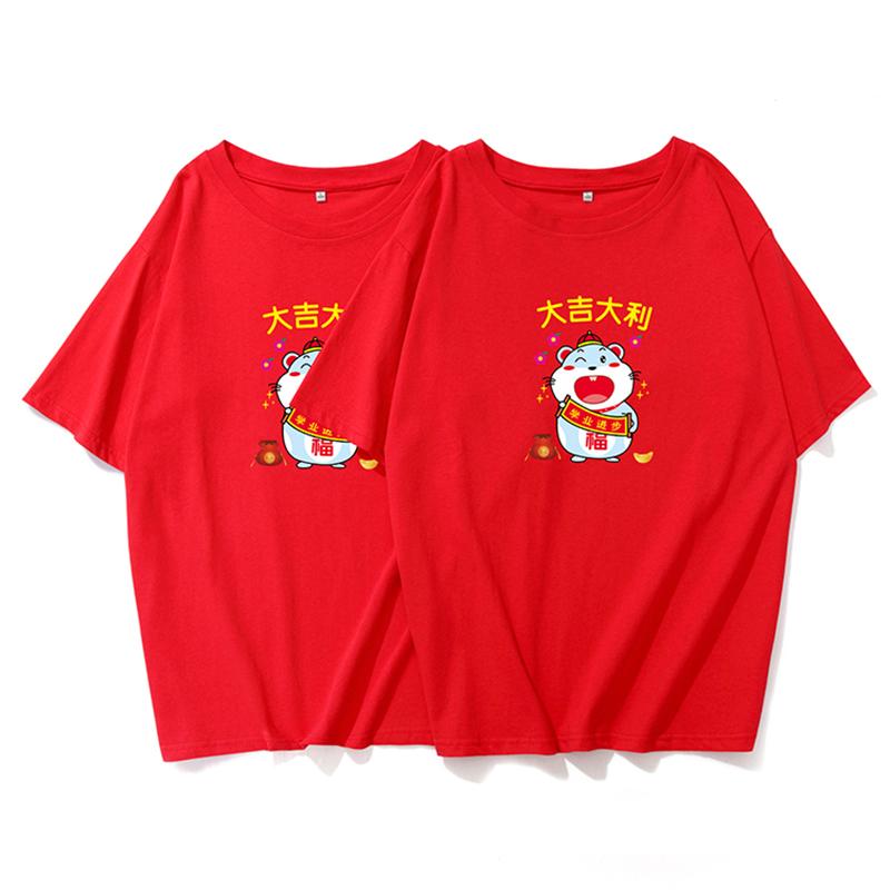 纯棉本命年大红色招财鼠短袖t恤女2020年新款韩版宽松情侣半袖潮