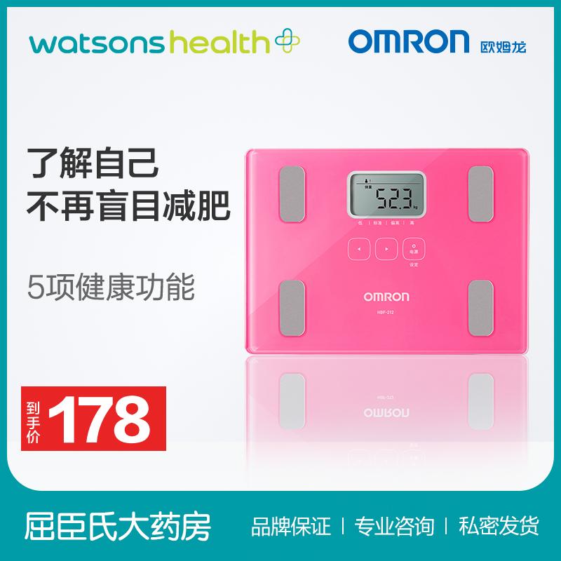【屈臣氏】歐姆龍HBF-212-PK脂肪測量儀電子秤智能健康體脂儀量