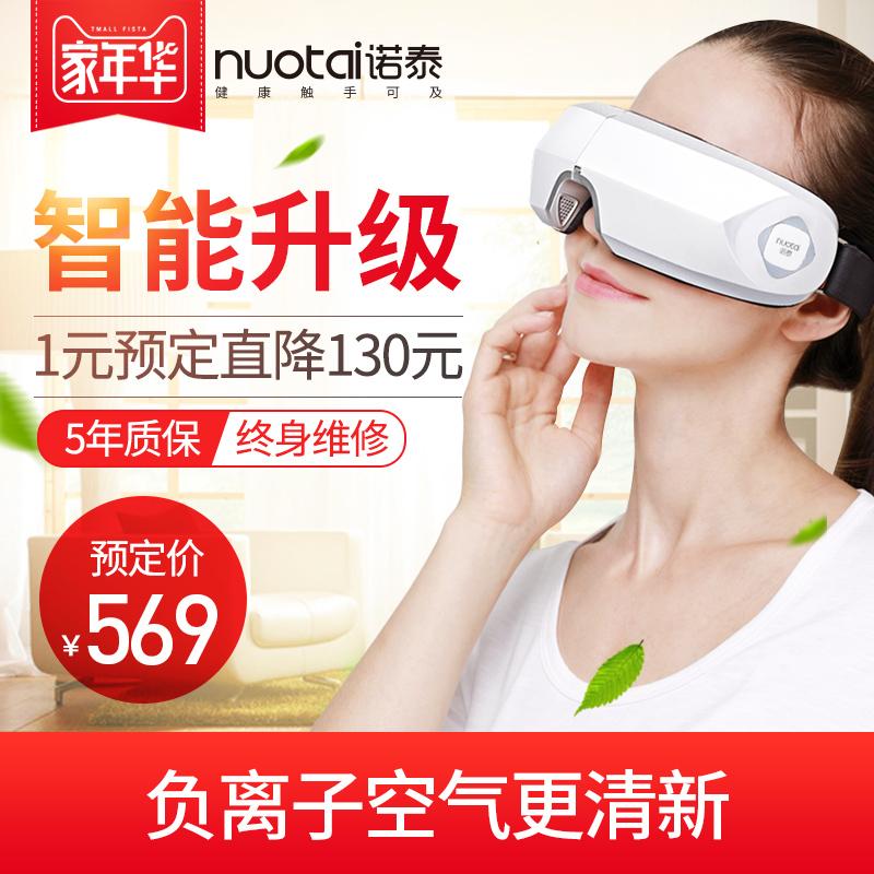 Обещание тайский беспроводной глаз массажеры глаз инструмент массаж инструмент горячей применять анион очки глаз страхование инструмент защита видение