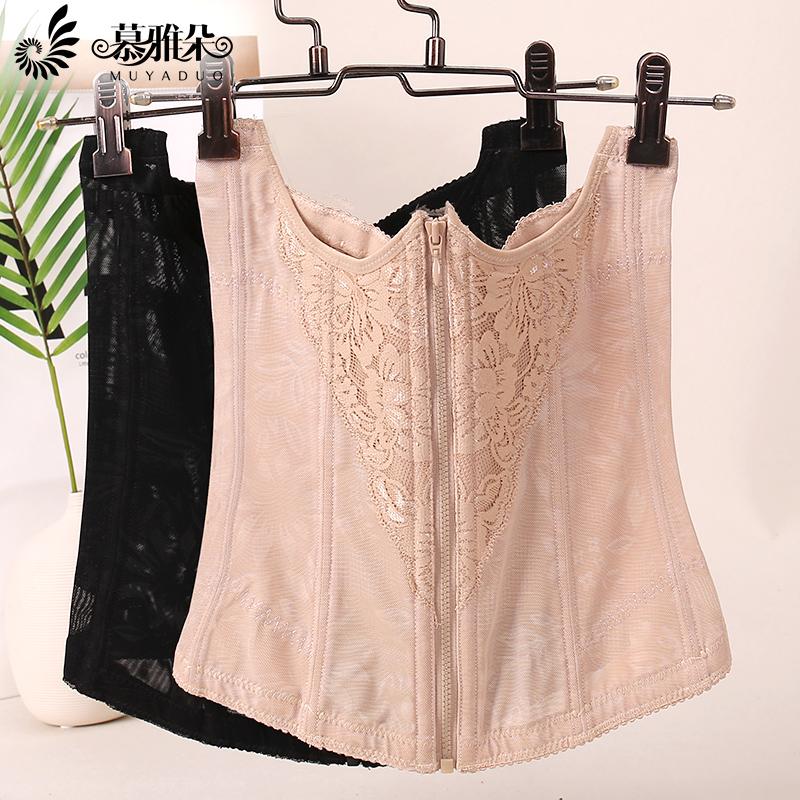 收腹带束腰绑带女瘦身燃脂束腹夏季美体塑身腰夹隐形四季通用薄款
