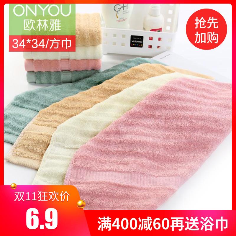 欧林雅竹浆纤维毛巾洗脸儿童小孩方巾洗脸毛巾洁面