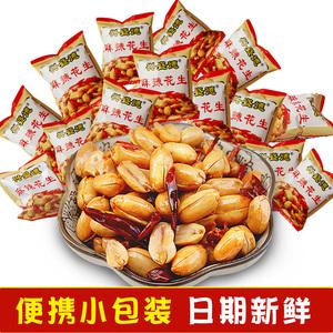 河南开封特产兴盛德麻辣花生米 500克 手抓包 下酒菜  麻辣花生豆