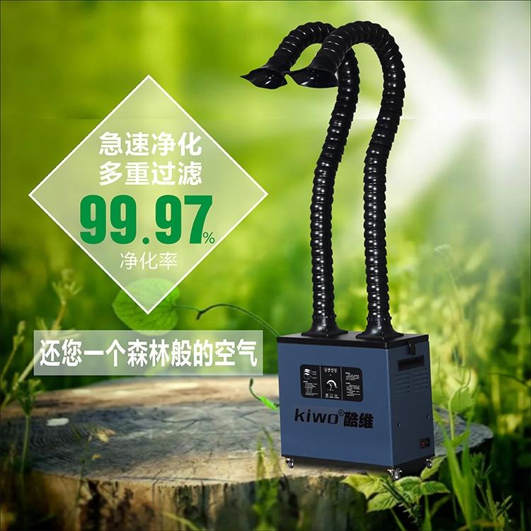 [烟雾净化设备厂家直销空气净化器]厂家直销电洛铁焊锡烟雾空气净化器焊烟月销量0件仅售1639元