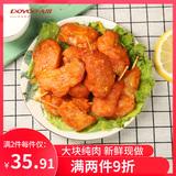 小降2元、肯德基供应商 大用食品 迷你鸡柳 2.4斤 34.9元包邮(上次36.9元)