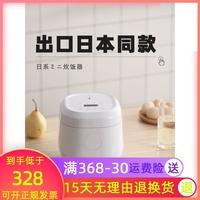 步步康 ERC-K12A智能迷你电饭锅1一2人份量家用婴儿电饭煲小型宝