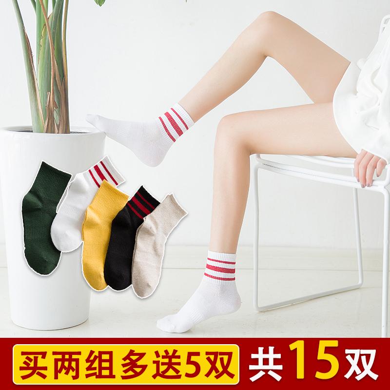 袜子女士棉袜浅口短袜女春夏薄款隐形袜硅胶防滑短筒袜子日系潮袜