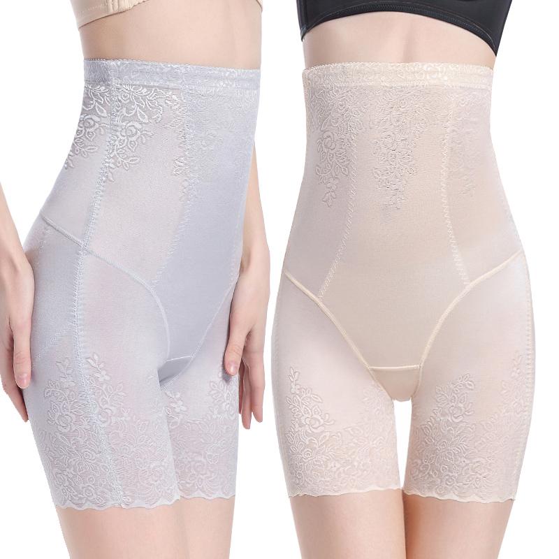 高腰收腹提臀束腰收肚腩小肚子塑形塑身安全内裤女大码胖mm200斤