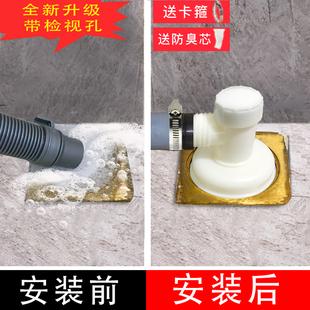 洗衣机地漏排水管专用接头阳台下水道三通下水管防臭防返水弯直头价格