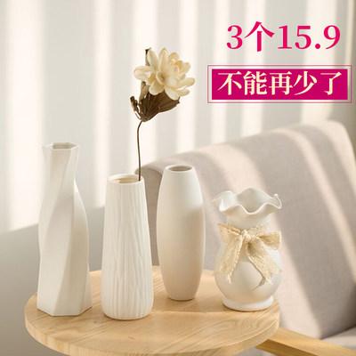 陶瓷花瓶白色小清新干花满天星插花现代水培客厅欧式摆件家居装饰