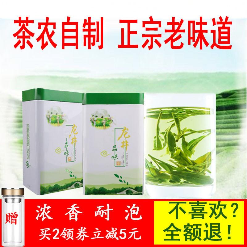Longjing tea 2020 new tea canned Longjing 500g authentic green tea of Hangzhou Yuqian