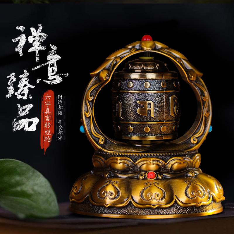 车载太阳能转经轮汽车内转经筒饰品摆件创意佛教家用摆件西藏用品 Изображение 1