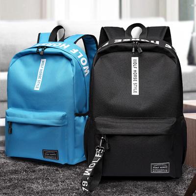 双肩包书包女小清新简约休闲电脑高中学生背包大容量旅行包