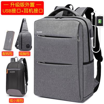 商务背包双肩包男士韩版潮流旅行包休闲女学生书包简约时尚电脑包