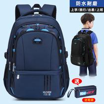 书包男童三四五六年级小学生中学生男孩初中生大容量防水双肩背包