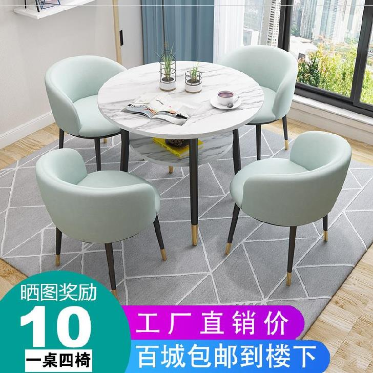 Group Company School Hotel European Style Negotiation furniture balcony table business 4S shop negotiation reception table chair combination.