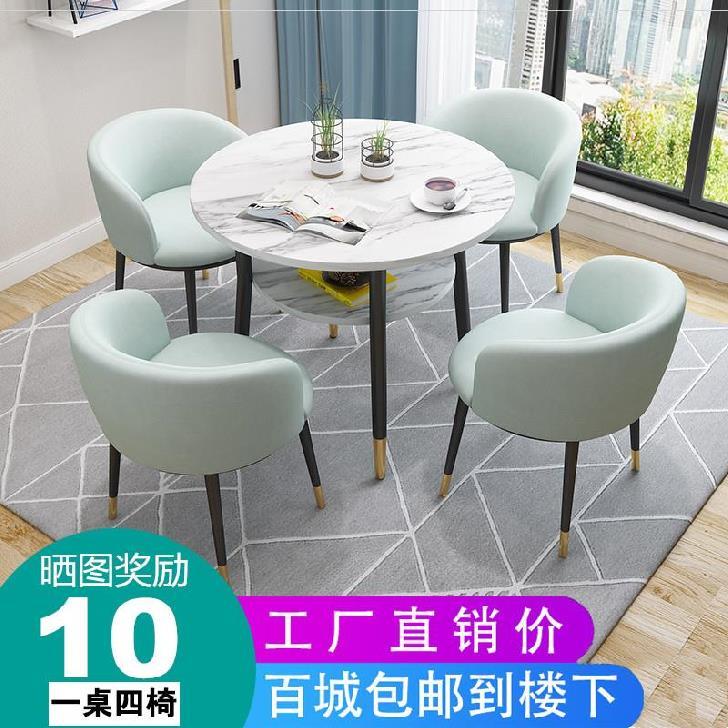 Мебель для гостиниц Артикул 608009405953
