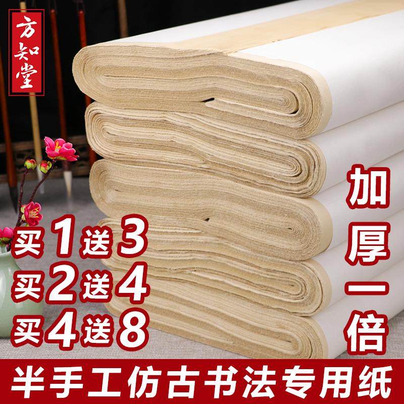 Бумага из бамбука Артикул 567058546179