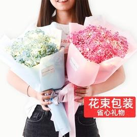 永生花满天星母亲情人节生日礼物送女友朋鲜花大干花花束ins网红图片