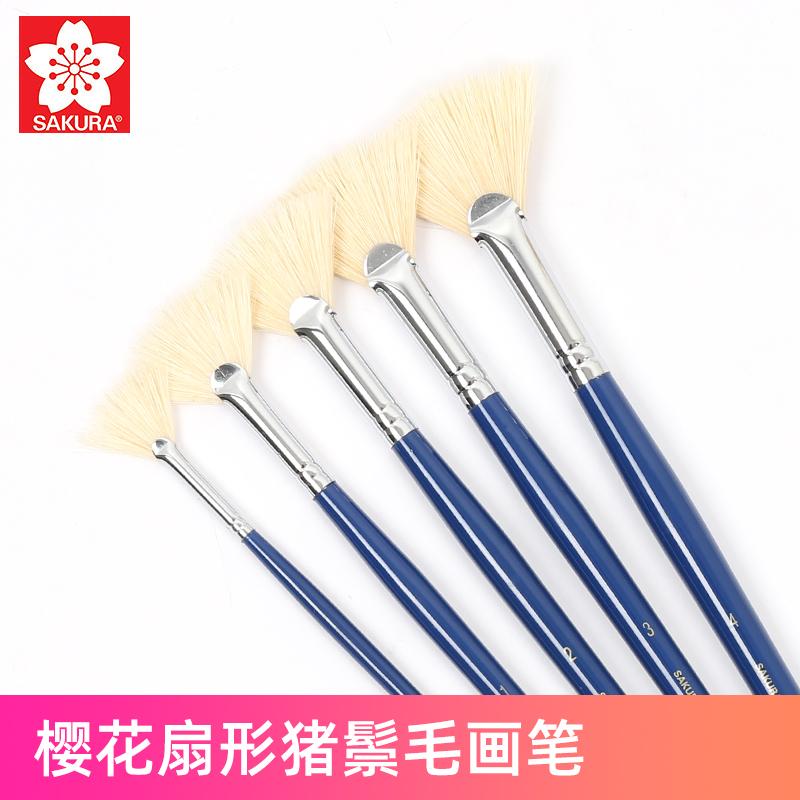 日本樱花猪鬃鱼尾扇形笔水粉笔油画丙烯画笔套装美术专用单支色彩颜料笔画笔刷美术生手绘专业画笔