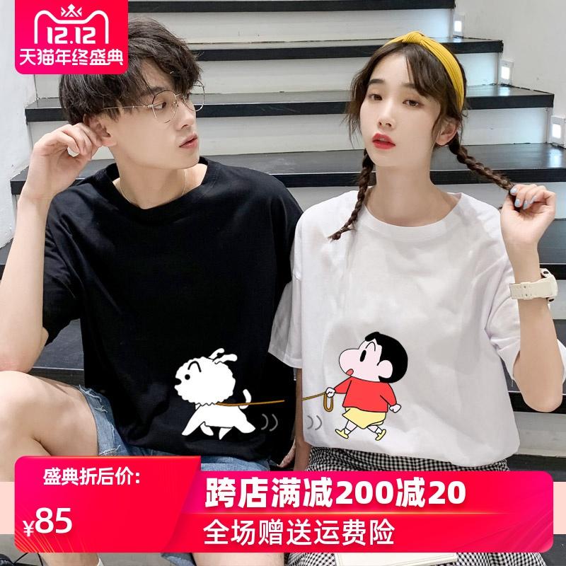 不一样的情侣装一套装两件夏装T恤法国小众设计感2019新款ins网红