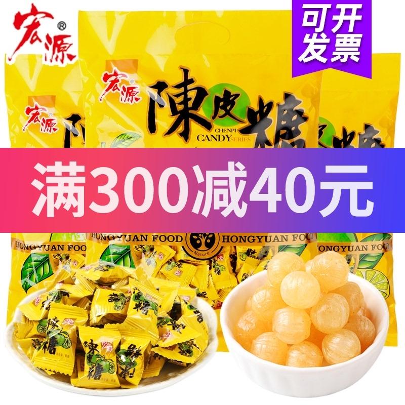 陳皮糖宏源糖果話梅糖散裝喜糖酸糖小零食混合水果糖橙皮硬糖批發