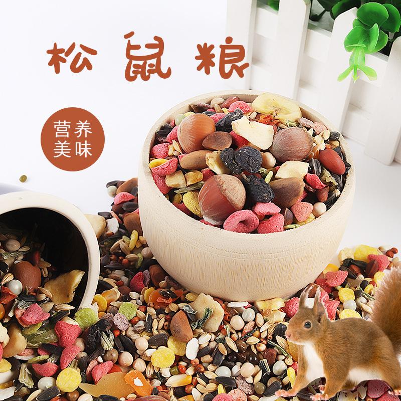 [鲜昶旗舰店饲料,零食]仓鼠鼠粮宠物饲料主粮小松鼠零食营养均yabo22887件仅售16.8元