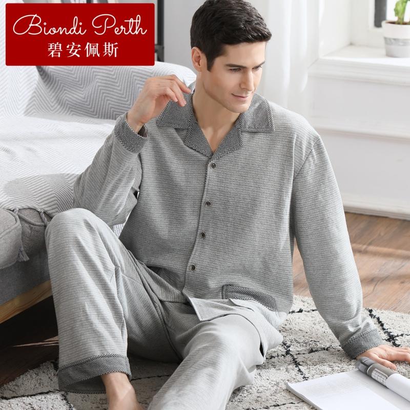 碧安佩斯大号特大号睡衣衬衫长袖高档专柜品牌男睡衣家居服套装