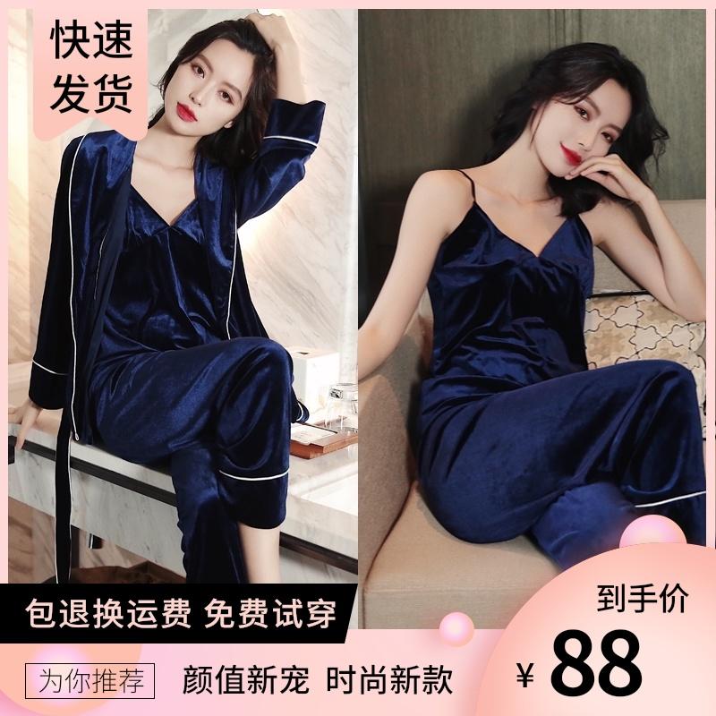 Эротические пижамы Артикул 600901312256
