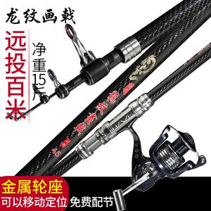 日本进口碳素海竿超硬远投竿抛竿5.4米长节海钓竿锚鱼竿海杆套装