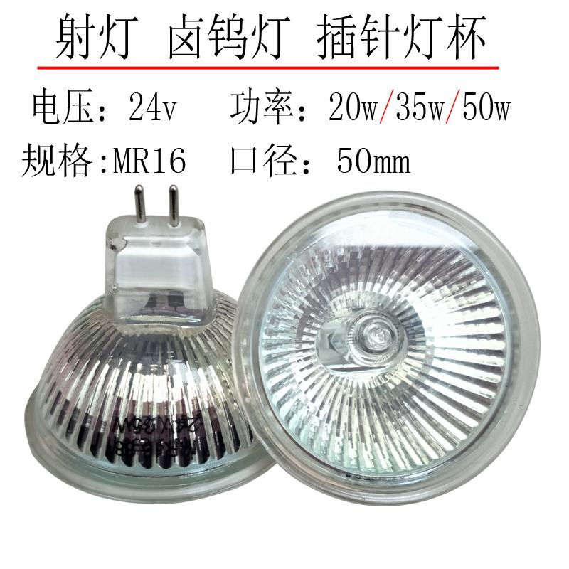 Лампы галогенные Артикул 565563353324
